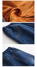 Модные джинсы стерео - Кошки - рваные, пояс на резинке, узкие 203-15, фото 2