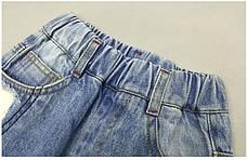 Светлые рваные детские джинсы - узкие 202-8, фото 3