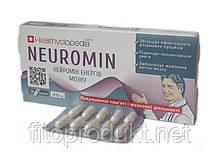 Нейромин вітаміни для мозку дає ясність мислення 30 капсул Хелсиклопедия