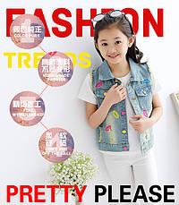 Детская джинсовая жилетка - вышивки поцелуи, рваные части, потертости 203-9, фото 3