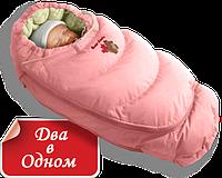 """Пуховый конверт-трансформер, """"Alaska Demi+"""" Size control (Розовый+фланель)"""