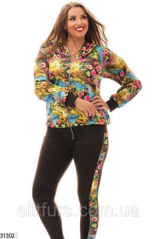 Костюм спортивный женский модный с цветочным принтом XL