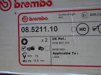 Диск тормозной передний ВАЗ 2108, 2115, 2110 Brembo