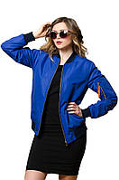 Бомбер женский легкая курточка весна осень синяя