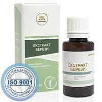Экстракт почек березы - как мочегонное, противовоспалительное, желчегонное, спазмолитическое для почек