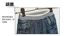Модные детские джинсы, нашивки и потертости, кляксы краски 202-4, фото 2