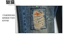Модные детские джинсы, нашивки и потертости, кляксы краски 202-4, фото 3