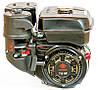 Двигатель с редуктором Weima WM170F-1050 (1800 об/мин. вращение по часовой стрелке), фото 3