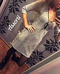 "Платье ""кисточка "" , фото 3"