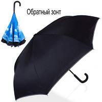 Зонт-трость обратного сложения механический  женский со светоотражающими вставками  fare (ФАРЕ) fare7719-oblako