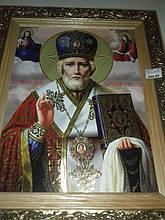 Картина- ікона дер 30*40 Святий Миколай