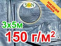 Тент 3х5 из тарпаулина с люверсами 150г/1м² ЦВЕТ:Серый, стальной (для любых целей)
