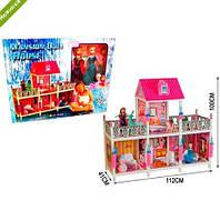 Кукольный домик Frozen 4 комнаты+2 балкона, 100 см 66906