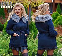 Куртка-парка женская норма зимняя