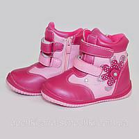 Ботинки «Цветок» малинового цвета