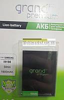 Акумулятор GRAND BP65300 для Samsung Galaxy S4mini i9190 1900mAh