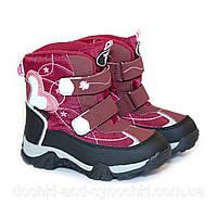 Ботинки-дутики  цвет малина