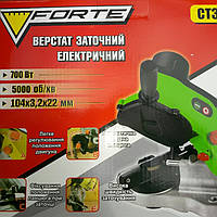 Станок заточний FORTE CTЗ-106