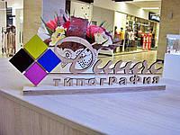 Логотип из фанеры