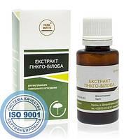 Гинкго-билоба экстракт 30мл. концентрат при переутомлении, повышенных умственных нагрузках, приступах мигрени