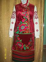Український костюм