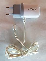 Универсальное зарядное устройство для iPhone 5 и iPad, зарядка для Айфон и Айпад, Travel Charger