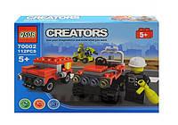 Конструктор QS08 серия Creators 70002 Патруль (аналог Lego Creator)