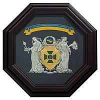 """Подарок """"Державна прикордонна служба України"""", фото 1"""