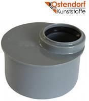 Редукция (короткая) HTR ПП 110x50 Ostendorf (Osma) Германия раструбный с уплотнительными кольцами серый