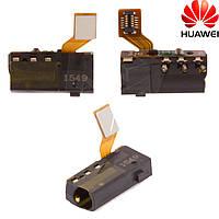 Шлейф для Huawei P9, коннектора наушников, с компонентами, оригинал