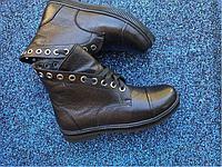 Ботинок натуральная кожа