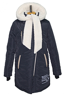 Детские зимние куртки и пуховики для девочек