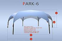 "Шатер ""Park-6"" 6 гранная палатка, 40кв.м летний навес, фото 1"