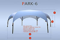 "Шатер ""Park-6"" 6 гранная палатка, 40кв.м летний навес"