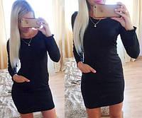Платье короткое с накладными карманами