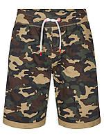 Мужские шорты Gibby Camo от Solid  в размере L