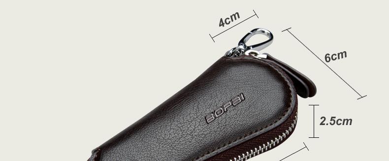Сумочка для ключей  Bopai