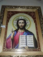 Картина- ікона дер 3 30*40 Спаситель