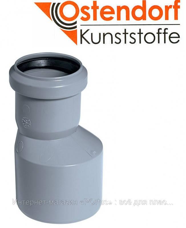 Редукція (довга) HTR ПП 50x32 Ostendorf (Osma) Німеччина розтрубний з ущільнювальними кільцями сірий