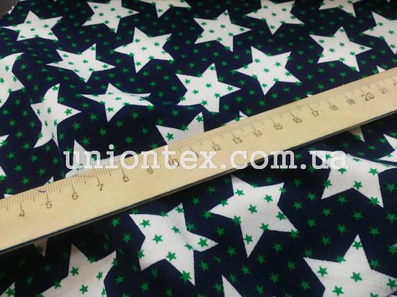 Двунитка принт звезды , фото 2
