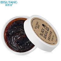 Отшелушивающая маска с коричневым сахаром  Black Sugar Mask Wash Off