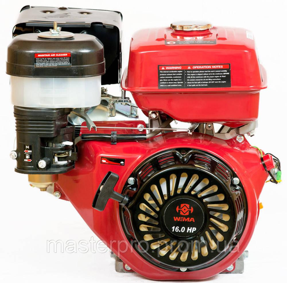 Двигатель с понижающим редуктором Weima WM190F-L (1800 об/мин. 16 л.с.)