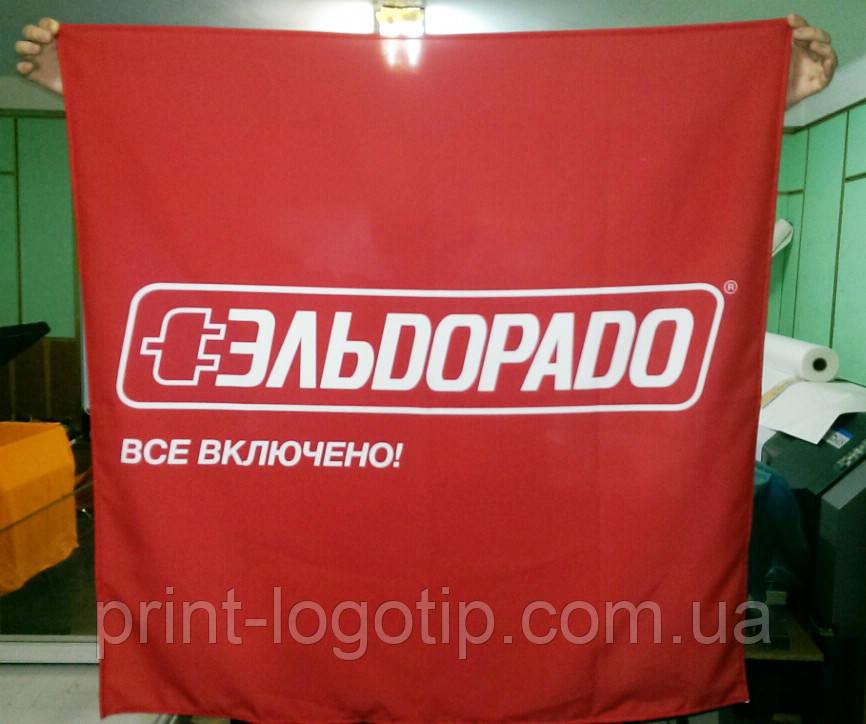 Скатерти с логотипом на заказ
