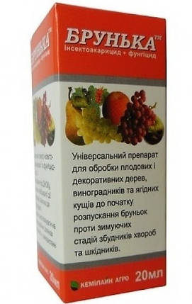 Инсектоакарицид+фунгицид Брунька 20мл — эффективное средство для обработки сада от вредителей и болезней!, фото 2