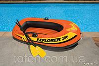 Надувная лодка Explorer 200 Intex 58331 (185х94х41 см.) + Весла, насос.
