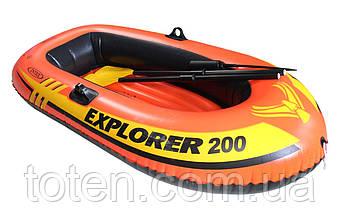 Човен надувний Explorer 200 (185х94х41 см) + Весла, насос Intex 58331.