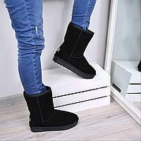 Угги женские PESM натуральная замша 3596, зимняя обувь