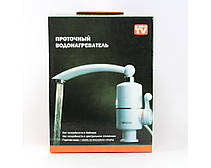 Мини бойлер MP 5275 WATER HEATER , фото 3