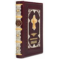 """Книга """"Иллюстрированная Библия"""""""