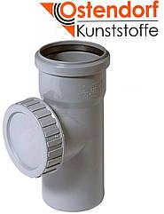 Ревизия HTRЕ ПП 50 Ostendorf (Osma) Германия раструбный с уплотнительным кольцом, серый
